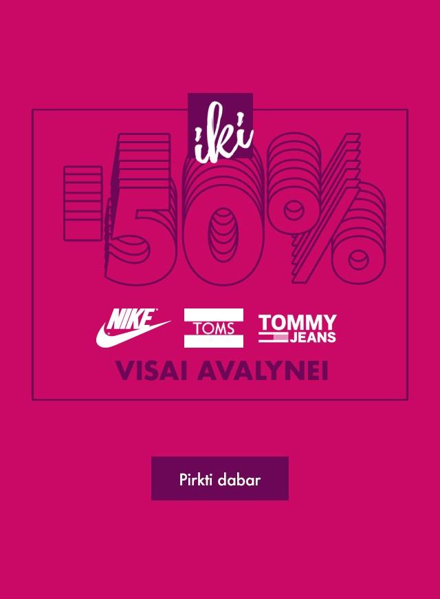 NIKE, TOMS, Tommy Jeans išpardavimas